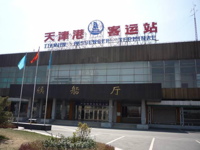 beijing2009_037