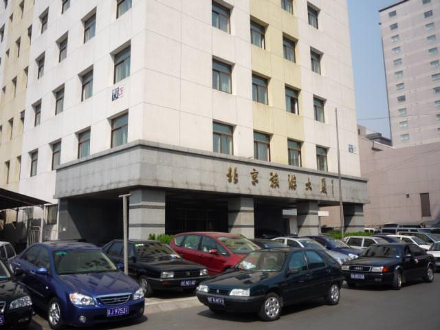 beijing2009_046