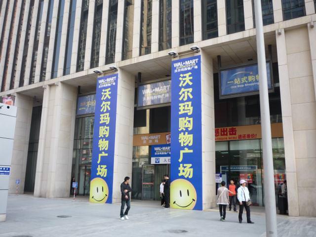 beijing2009_047