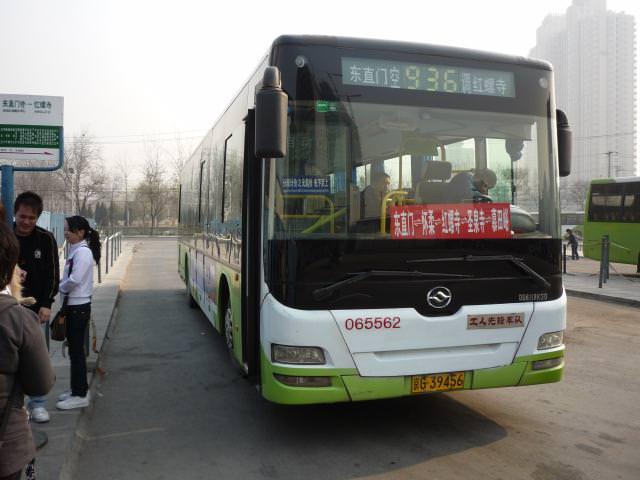 beijing2009_049