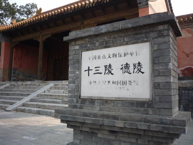 beijing2009_079