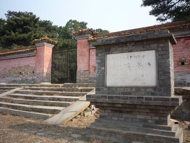 beijing2009_083