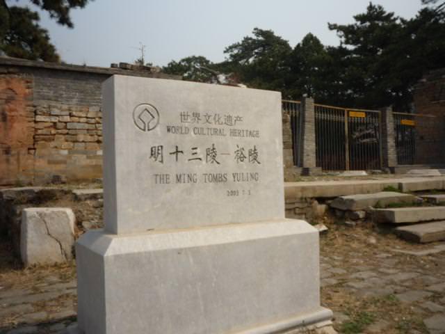 beijing2009_097