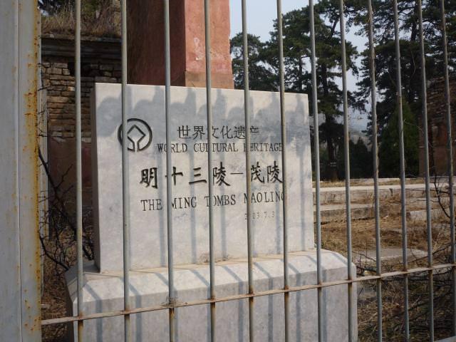 beijing2009_104