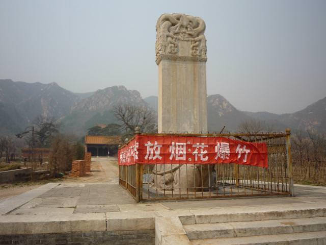beijing2009_114