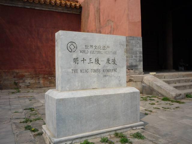 beijing2009_116