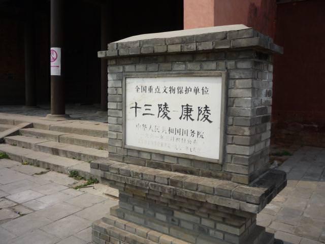 beijing2009_117