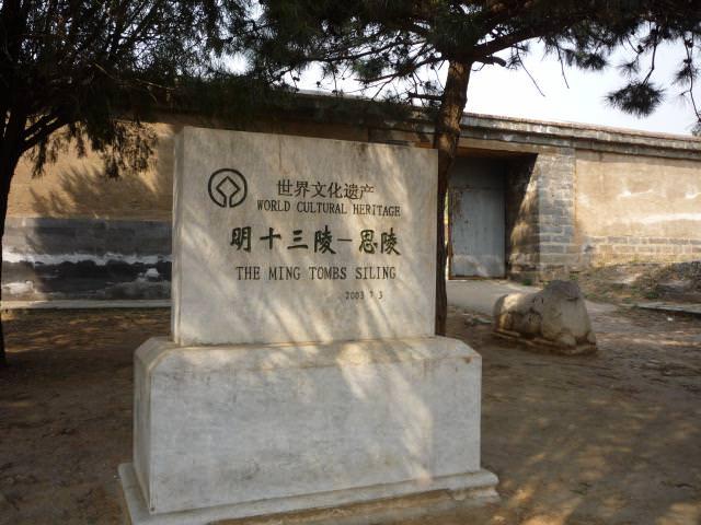 beijing2009_129