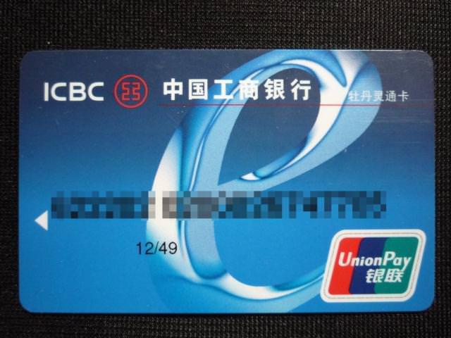 beijing2009_136