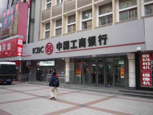 beijing2009_146