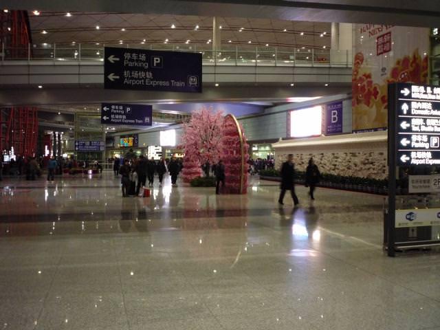 beijing2011_005