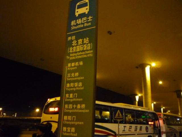 beijing2011_006
