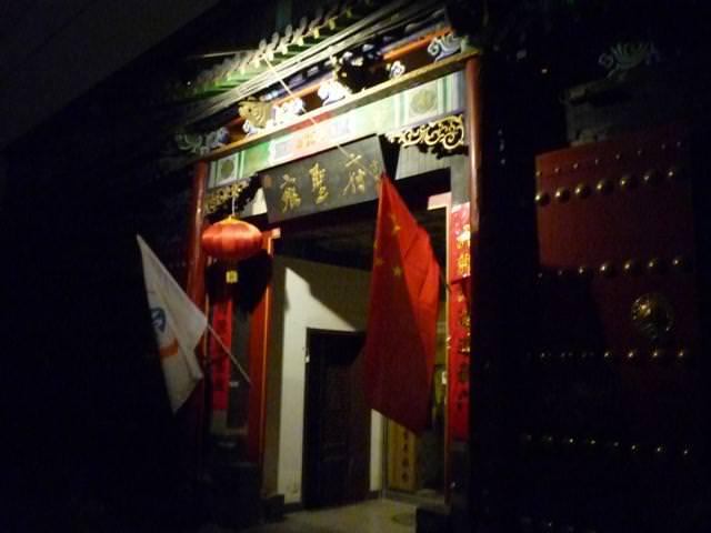 beijing2011_008