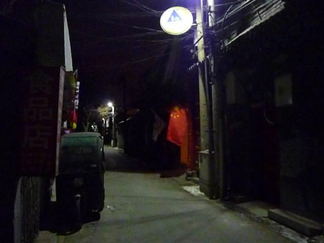 beijing2011_009