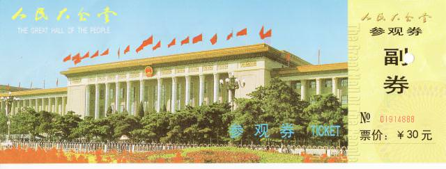 beijing2011_022