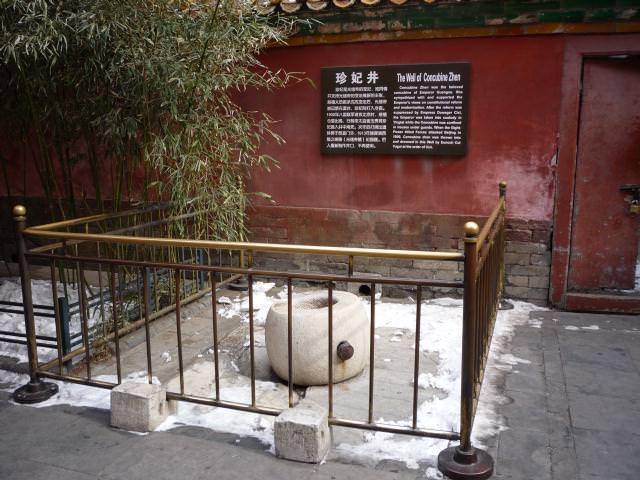 beijing2011_046
