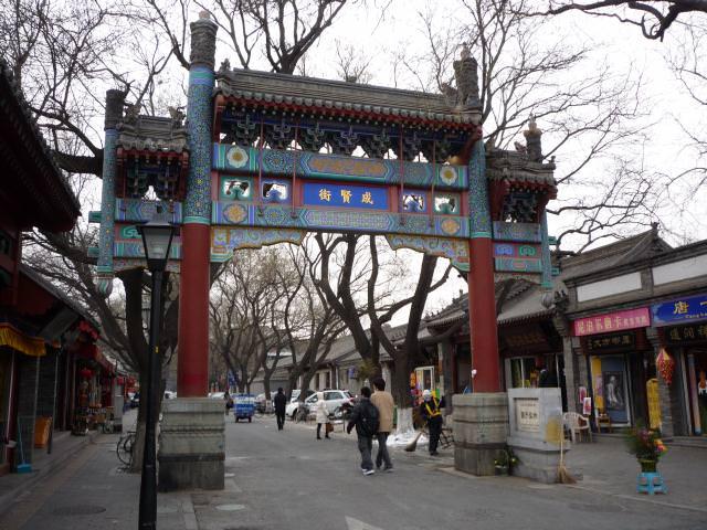 beijing2011_069