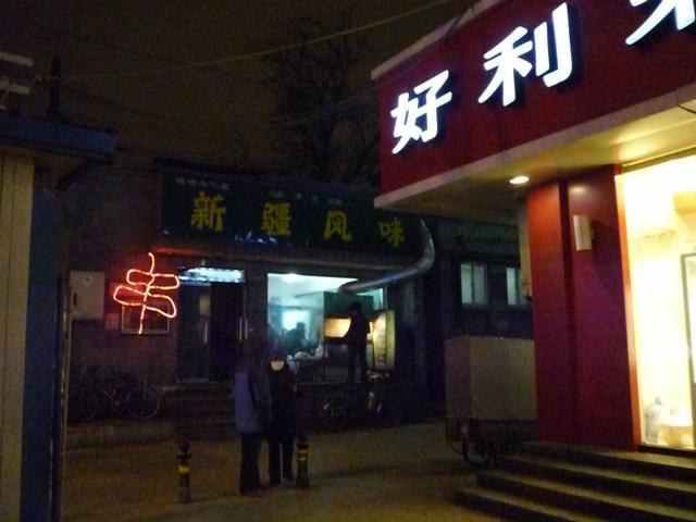 beijing2011_078