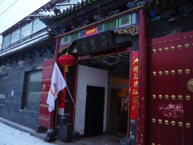 beijing2011_084
