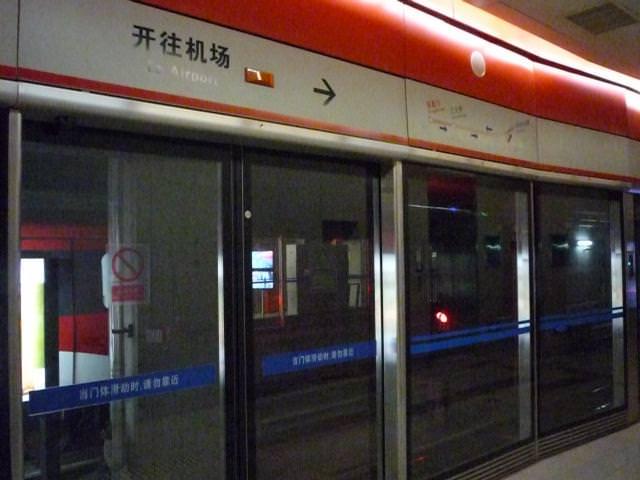 beijing2011_087