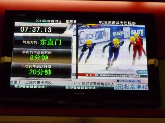 beijing2011_088