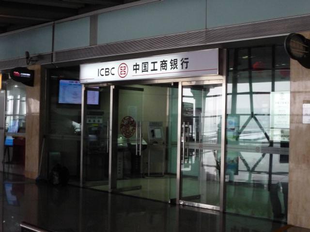 beijing2011_093