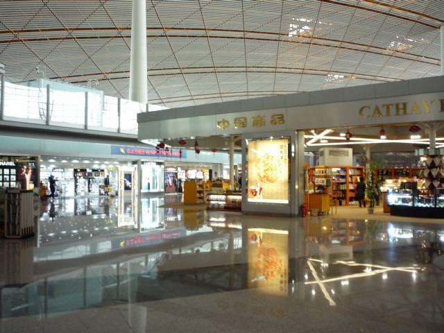 beijing2011_098
