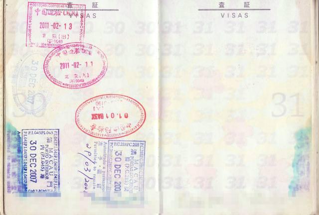 beijing2011_104