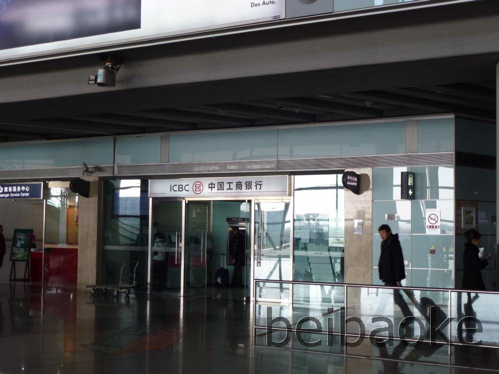 beijing2013_007