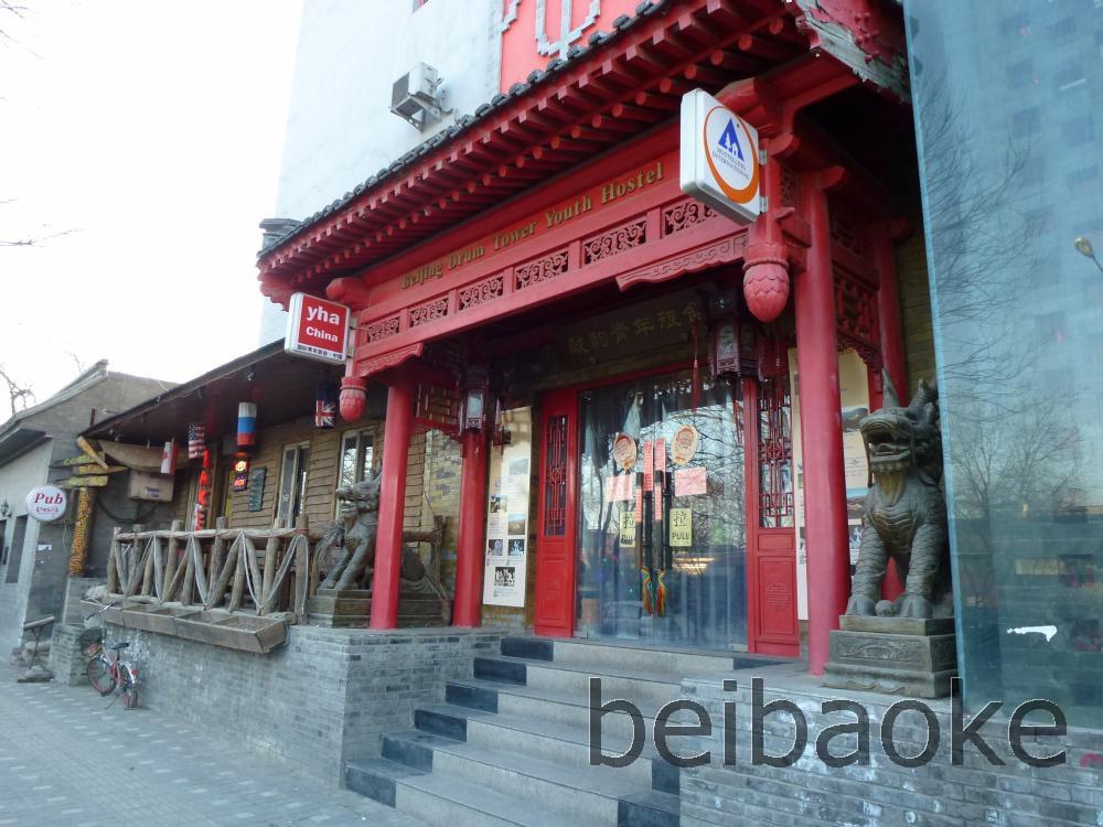 beijing2013_010