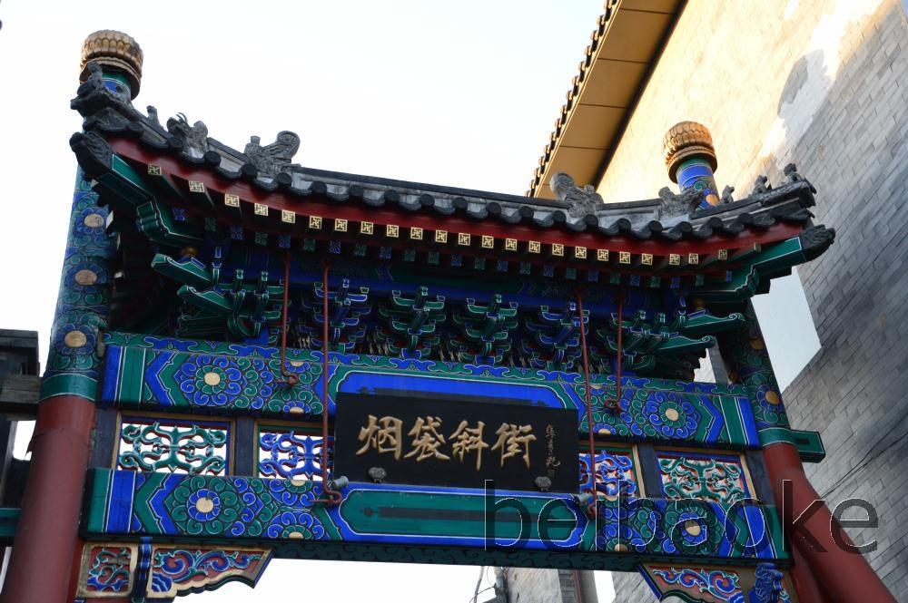 beijing2013_013