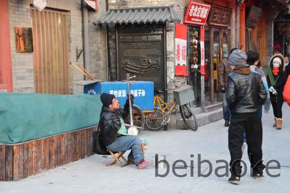 beijing2013_017