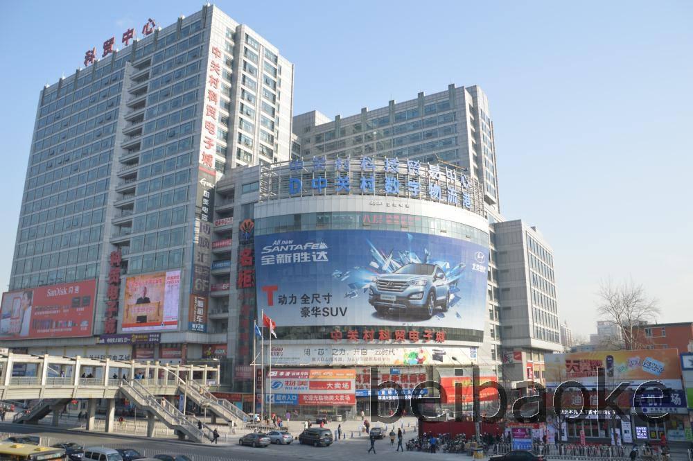 beijing2013_020