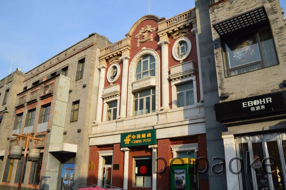 beijing2013_030