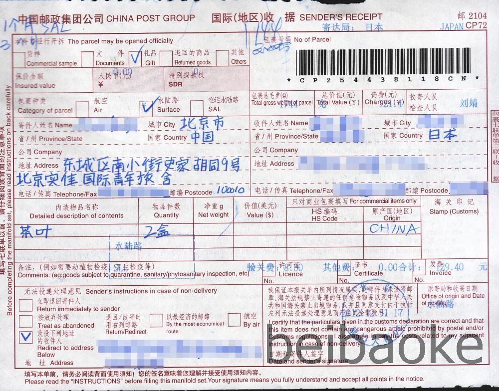 beijing2013_031