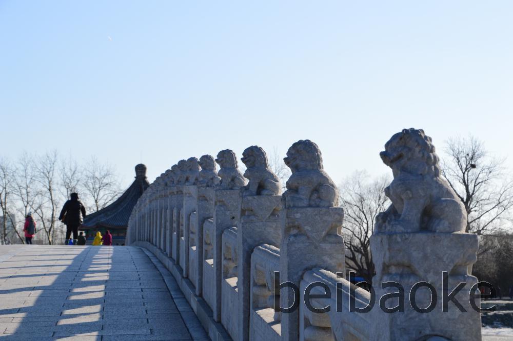 beijing2013_038