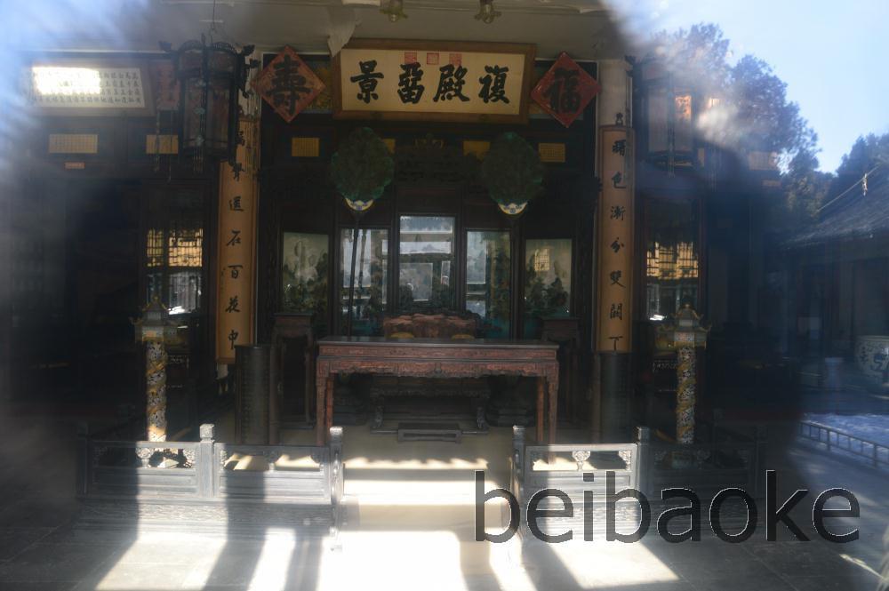 beijing2013_041