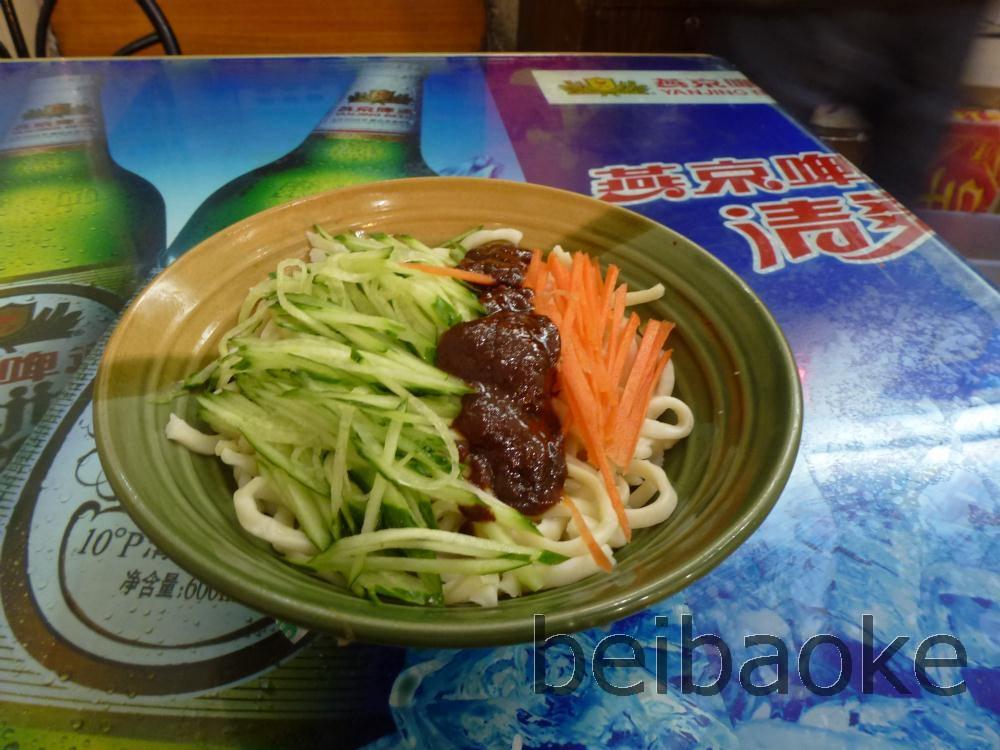 beijing2013_047