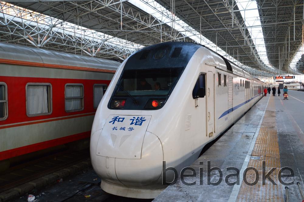 beijing2013_049