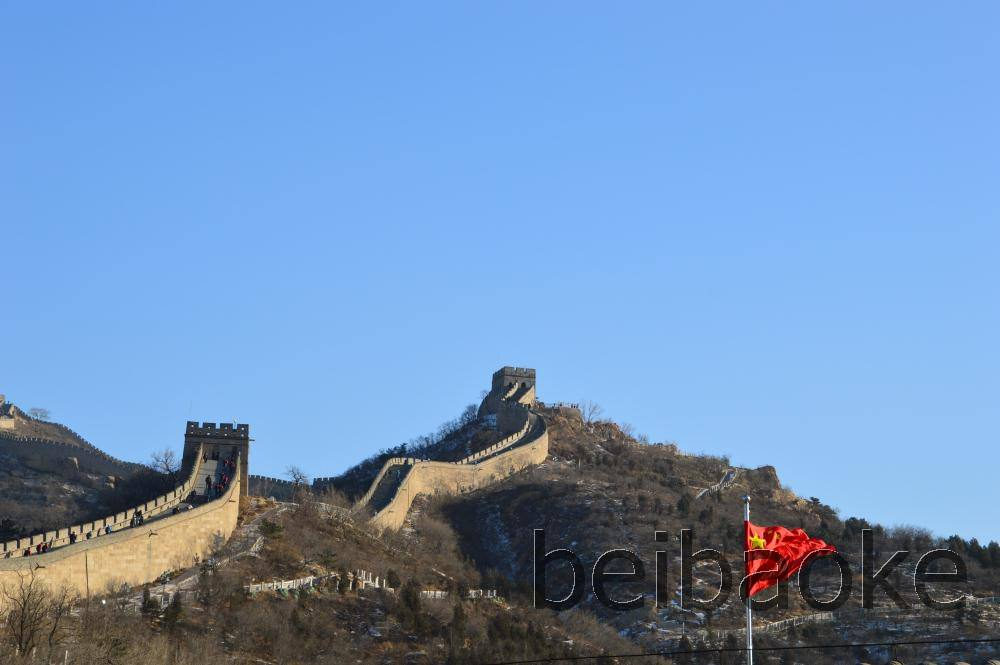 beijing2013_053