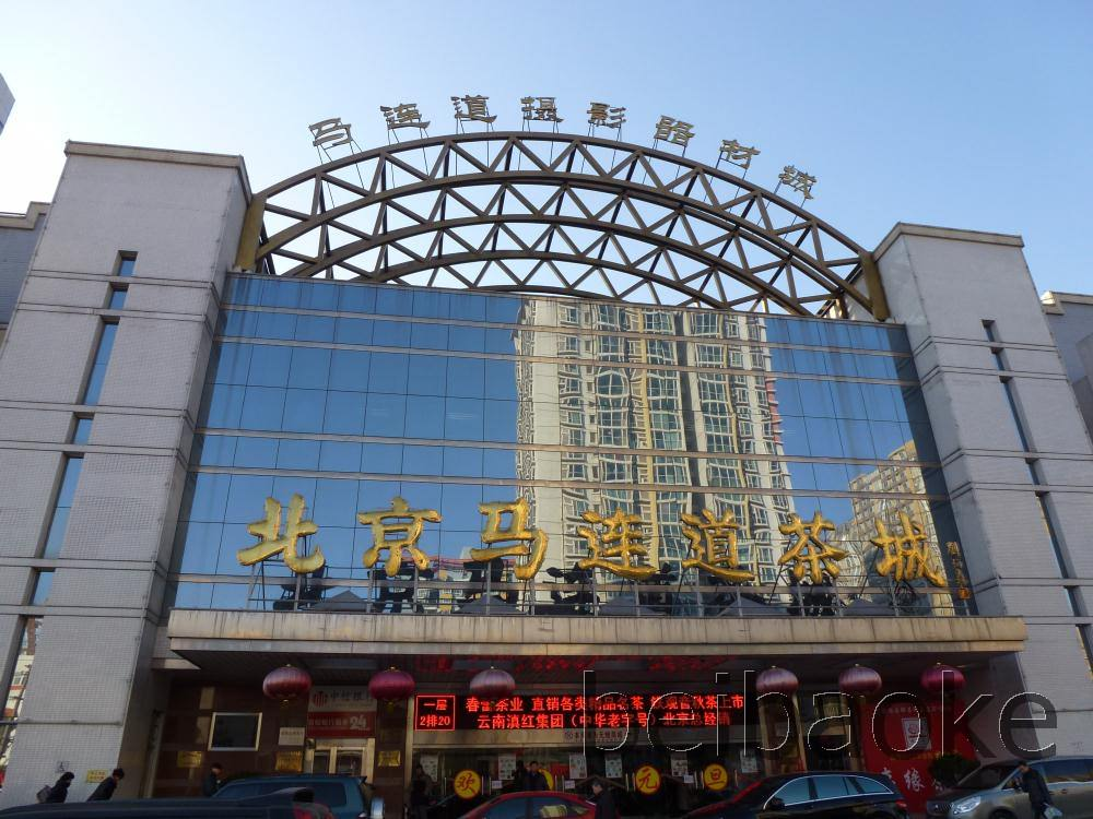 beijing2013_057