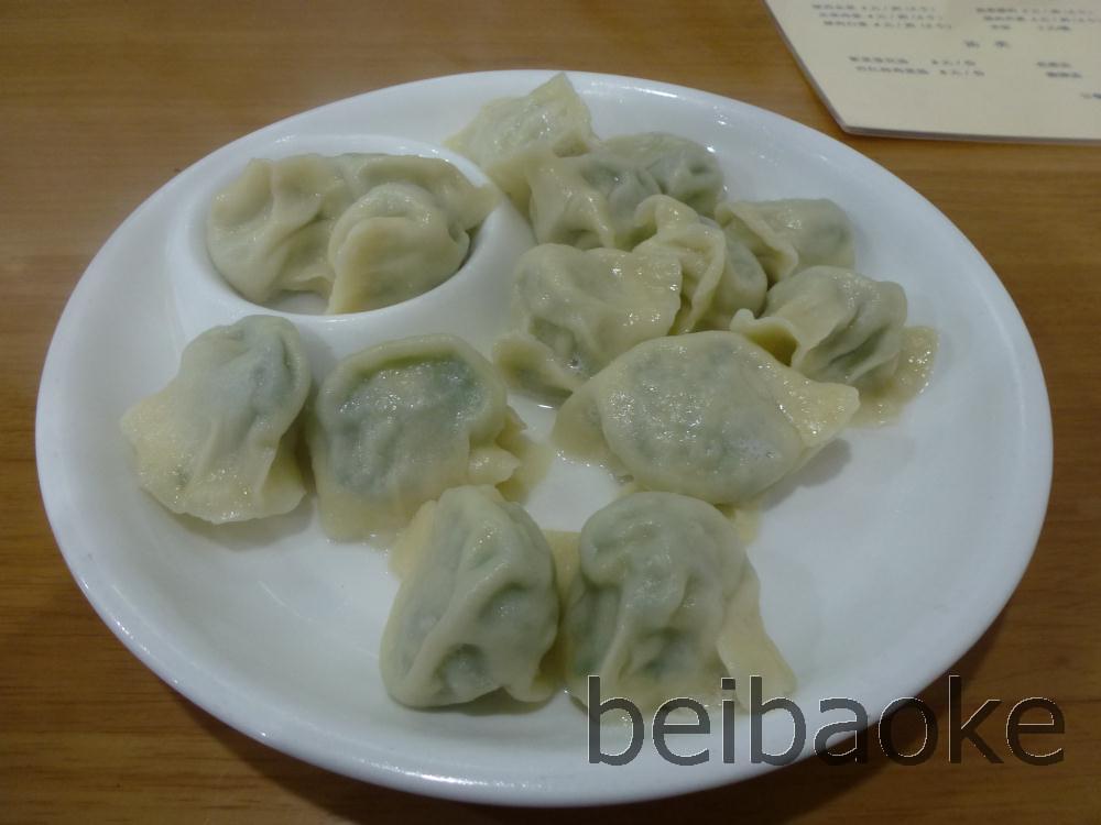 beijing2013_062