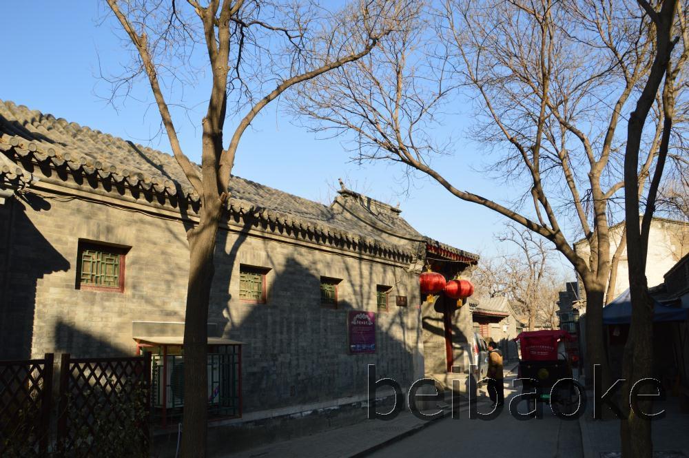 beijing2013_077