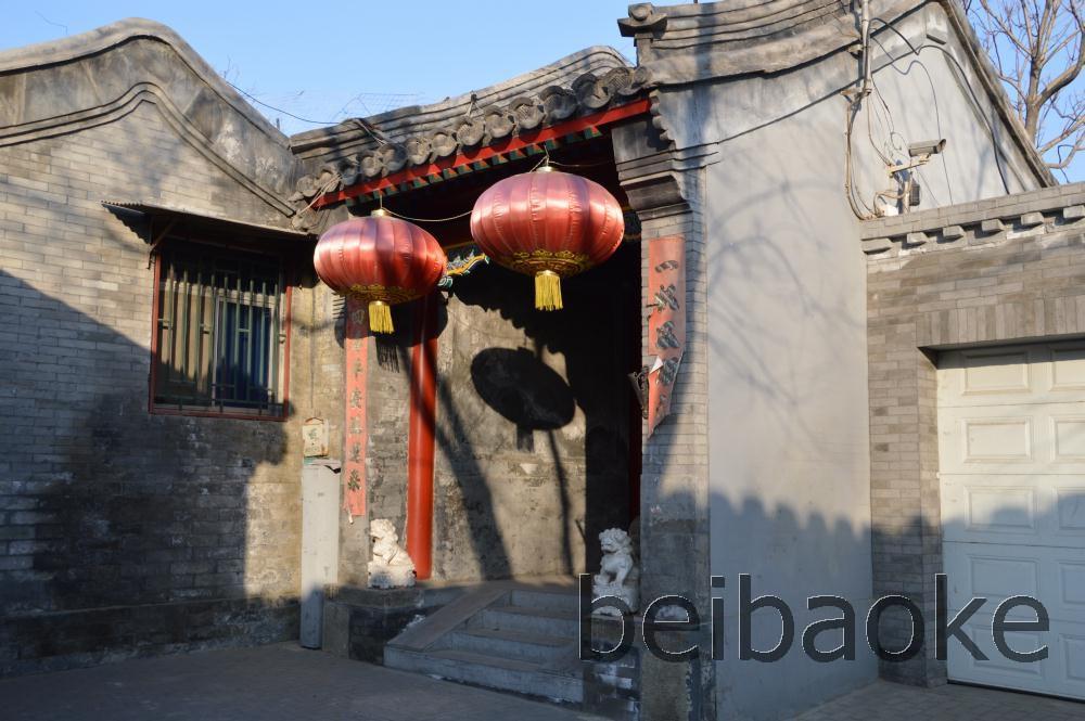 beijing2013_079