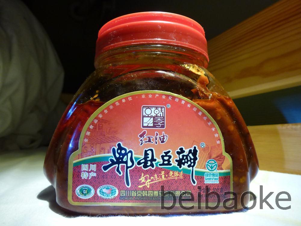 beijing2013_084