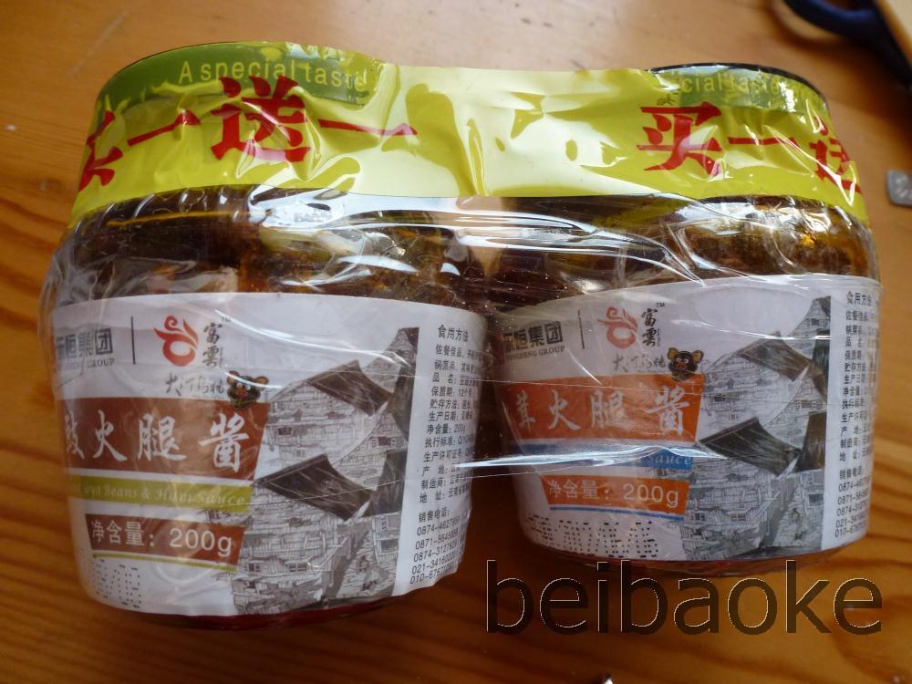 beijing2013_089