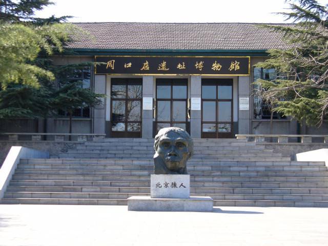 beijing298