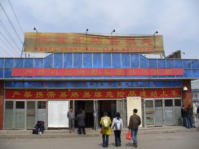 beijing311