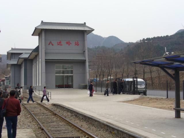 beijing323