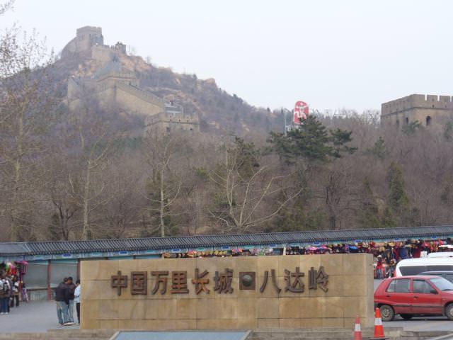 beijing328